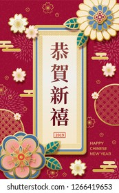 Flower paper art with Happy new year words written in Chinese characters, scarlet red background