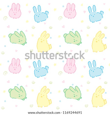 Image of: Cat Fluffy Bunnies Wallpaper Seamless Pattern Cute Rabbits Kawaii Animals In White Itunes Apple Fluffy Bunnies Wallpaper Seamless Pattern Cute Stock Vector royalty