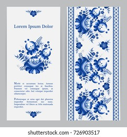 Flyer set with blue classic russian gzhel ornament