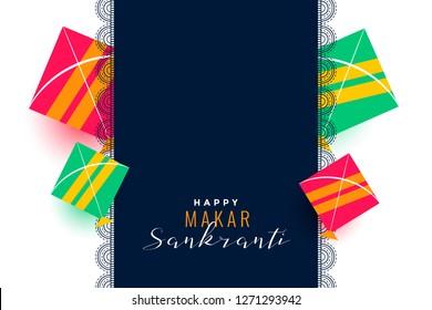 flying kites for makar sankranti festival