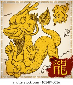 Flying and peaceful dragon (written in Chinese calligraphy in the red ink) over the clouds in hand drawn style and painted with yellow brushstrokes.