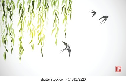 Flying swallow birds and green willow branches on white background. Traditional Japanese ink wash painting sumi-e. Hieroglyph - happiness