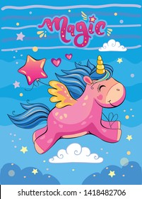 Flying unicorn with a balloon. Cute cartoon pony. Romantic story. Wonderland. Fabulous background with clouds, stars and waves. Vector illustration.