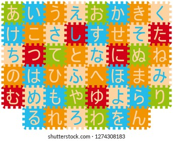 Foam Baby Kids Play Mat Japanase Alphabet Hiragana Puzzledesign deck. Vector illustration