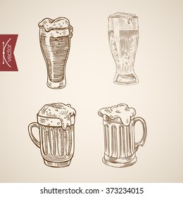 Foamy beer glasses icon set. Engraving style pen pencil crosshatch hatching paper painting retro vintage vector lineart illustration.