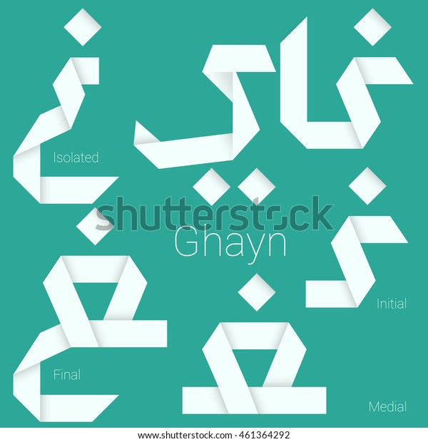 Folded paper Arabic typeface. Letter Ghain. Initial, middle, final and isolated forms.