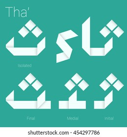 Urdu Alphabets Images, Stock Photos & Vectors | Shutterstock