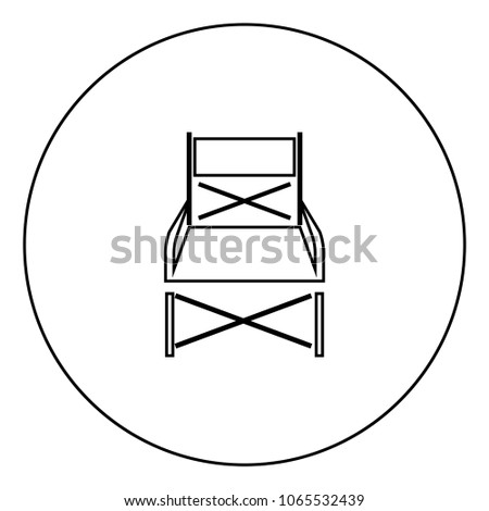 Terrific Folding Chair Black Icon Circle Outline Stock Vector Caraccident5 Cool Chair Designs And Ideas Caraccident5Info