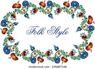 Folk Fashion Frame - Slav Ethnic Style Flower Garland - Vector Oval Vignette
