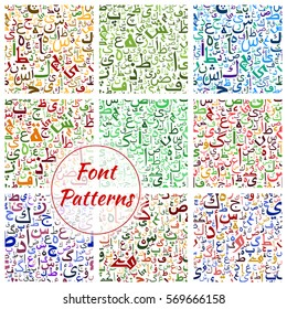 Font pattern designed of Arabic letters and numbers. Arabian, Persian or Iranian Farsi ornate cursive script writings of Islamic alphabet calligraphy lettering type. Vector seamless patterns