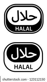 Food label: halal. In English and Arabic.