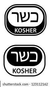 .Food label: kosher. In English and Hebrew