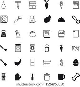 food vector icon set such as: booth, pictogram, icons, baking, stroke, set, grater, grain, steam, bones, ear, cap, chick, bird, multicooker, crop, bbq, painting, trip, protection, citrus, farmers