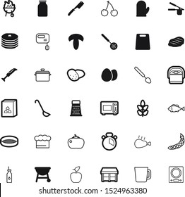 food vector icon set such as: ham, cheese, colander, package, legume, strip, chrome, industry, house, blender, bone, wood, hat, timer, grater, shadow, saucepan, pancake, cafe, lines, glove, man