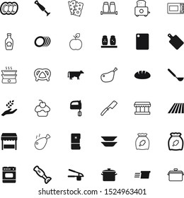 food vector icon set such as: grinder, male, cargo, bull, closed, calf, stand, beef, party, ear, knowledge, milk, hay, sauce, sale, dessert, circle, grow, ripe, steam, cooler, crops, microwave, point