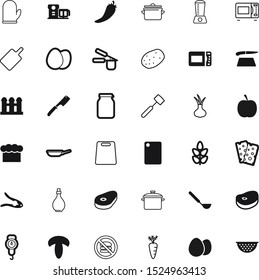 food vector icon set such as: profession, farm, dessert, barley, frying, bottle, kitchenware, olive, knives, ounce, chrome, sirloin, apple, house, scale, potato, grocery, antique, machine, collection