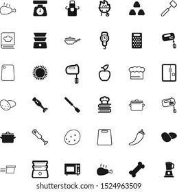food vector icon set such as: stainless, collection, gift, blank, men, metallic, ice, leaf, hammer, cardboard, morning, transportation, square, button, delivery, packaging, apron, dog, party, frying