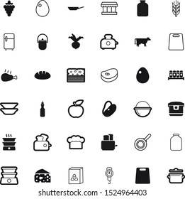 food vector icon set such as: kilogram, haricot, oat, balance, multi, veal, corn, grill, sodium, pepper, button, product, rice, ice, fair, vine, circle, bean, vineyard, jam, jelly, measure, spices