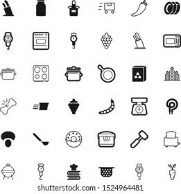 food vector icon set such as: chili, style, open, ladle, peas, cream, wheat, fracture, mushrooms, dessert, deliver, mexican, stone, snap, mushroom, icons, morning, women, doughnut, hospital, square