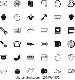food vector icon set such as: service, trip, rescue, location, shadow, goods, label, seed, mail, eggs, shipping, apple, multicooker, button, protein, supply, lines, badge, retro, mixer, glove, book