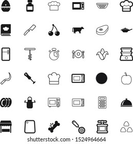 food vector icon set such as: aeropress, mammal, bone, one, place, medicine, outdoor, ham, field, work, knives, veal, steam, apple, fork, shopping, banquet, box, stroke, cheese, harvest, book, hand