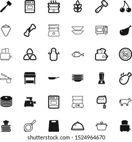 food vector icon set such as: red, female, veal, bull, market, steer, cereals, electronics, slice, injury, platter, plant, strong, roast, bright, shadow, bib, livestock, fast, negative, iron, group