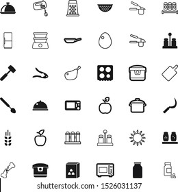food vector icon set such as: steam, frying, illness, cold, pasta, animal, strong, refrigerator, chopping, jam, ear, ingredients, bones, one, wooden, easter, propane, nutcracker, style, raw, interior
