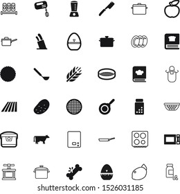 food vector icon set such as: cleaning, cartoon, closeup, sifting, potato, crumbs, rice, animal, sun, multi, veal, vegetarian, broken, sodium, block, pepper, green, delicious, pasta, barley, clothing