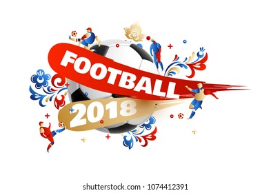 football background place for text