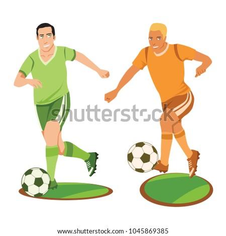 Football Players Vector Illustration Clipart Vector Stock Vector