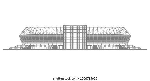Football stadium. Kyiv. Ukraine.