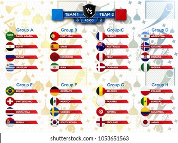 Football World championship groups. Vector flag collection.