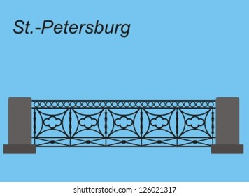 Forged metal fence of St. Petersburg