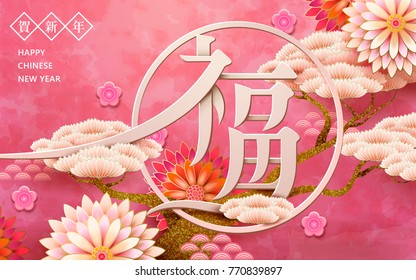 Fortune and happy new year in Chinese word, graceful light pink pine tree and flowers elements