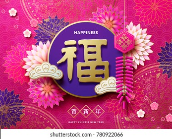 Fortune and happy new year in Chinese word with chrysanthemum and firecrackers elements
