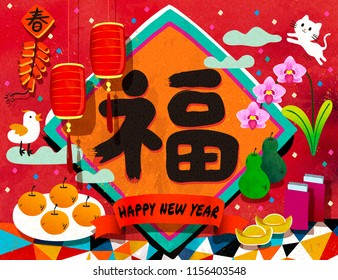 Fortune and spring word in Chinese on spring couplet with hand drawn style new year symbols like lantern, orange, red envelopes