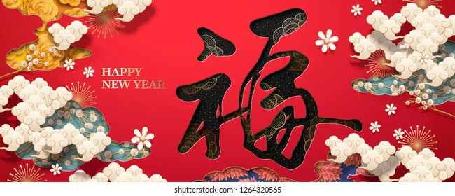 Fortune word written in Chinese calligraphy, Lunar new year design with white clouds and flowers red background