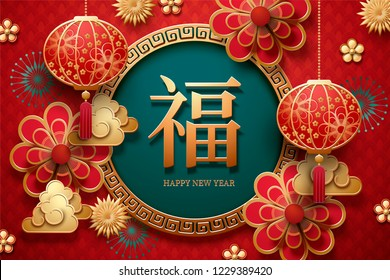 Fortune word written in Hanzi with hanging lanterns and flowers, paper art style new year design