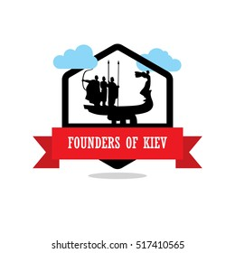 Founders Of Kiev Ribbon banner with clouds. Landmarks vector collection.