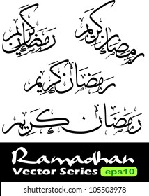 Four (4) Ramadhan Kareem vectors variations (translation: Generous Ramadhan) in the beautiful ancient thuluth arabic calligraphy style. Ramadhan or Ramazan is a holy fasting month for Muslim/Moslem.