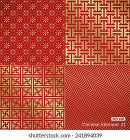 four Chinese vintage seamless damask wallpaper