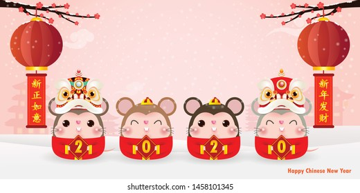 Four little rats holding a sign golden, Happy new year 2020 year of the rat zodiac, Cartoon isolated vector illustration, Translation: Greetings of the New Year. Wishing you all success and wealth