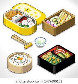 Four lunch boxes with rice, egg, sandwich and vegetables, asian style (illustration in isometric view)