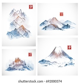 Four paintings of blue mountains hand drawn with ink on white background. Traditional oriental ink painting sumi-e, u-sin, go-hua. Contains hieroglyphs - happiness, clarity. Vector illustration.