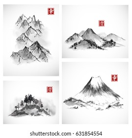 Four paintings of mountains hand drawn with ink. Traditional oriental ink painting sumi-e, u-sin, go-hua. Contains hieroglyphs - happiness, clarity. Vector illustration.
