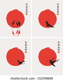 four pictures in the Japanese style with the sun and the different birds. Hieroglyphics Happiness and Truth