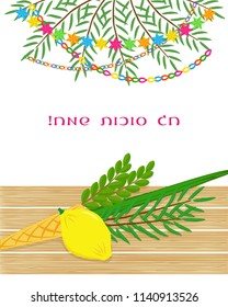 Four species, etrog, lulav, hadass and aravah, symbols of Jewish holiday Sukkot on wooden table, date palm branches with garlands and hebrew text - Happy Sukkot, greeting card