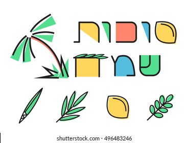 """Four species for Jewish Holiday Sukkot: palm branch, willow, myrtle leaves and etrog. Hebrew text """"Happy Sukkot"""" and """"Happy holiday"""". Linear icons set. Vector illustration. Isolated on white."""