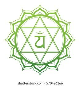 The fourth - Chakra heart