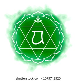 Fourth, heart chakra - Anahata. Illustration of one of the seven chakras. The symbol of Hinduism, Buddhism. Green watercolor fog on background.